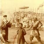 Hinh-Thanh-Tu-Dao-VN-211x300
